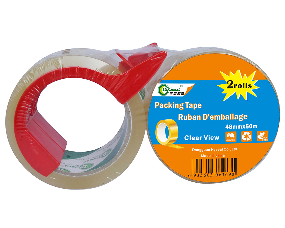 Noisy Packaging Tape