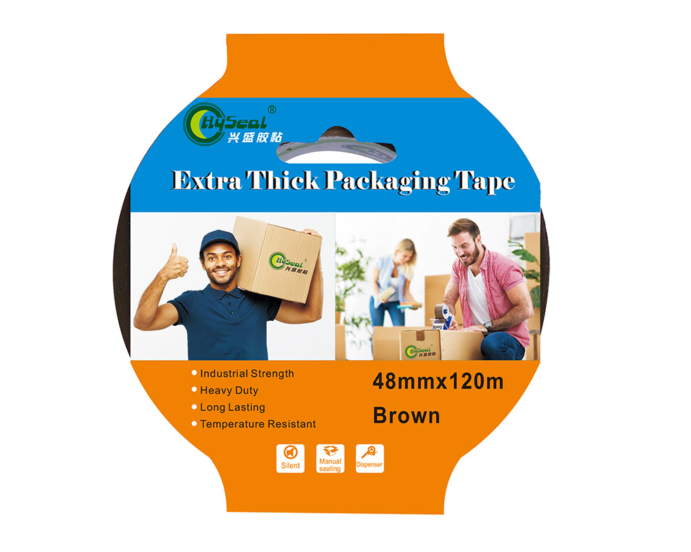 Customized Printed Tape