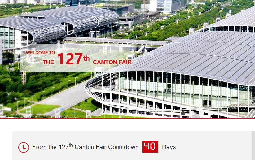 127th_canton_fair.jpg